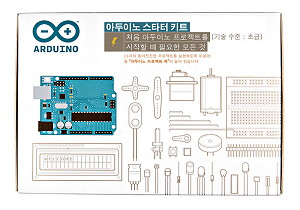 Arduino Starter Kit-KOREAN